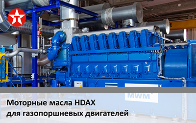 HDAX-Oil-Texaco.jpg