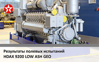 HDAX-9200-LOW.jpg
